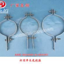 抱箍 光缆抱箍型号/抱箍图片/抱箍规格