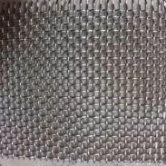 新疆筛网厂家直销现货供应图片