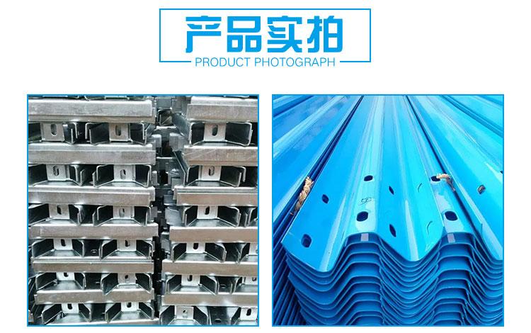4320镀锌钢板护栏、喷塑波形护栏及配件