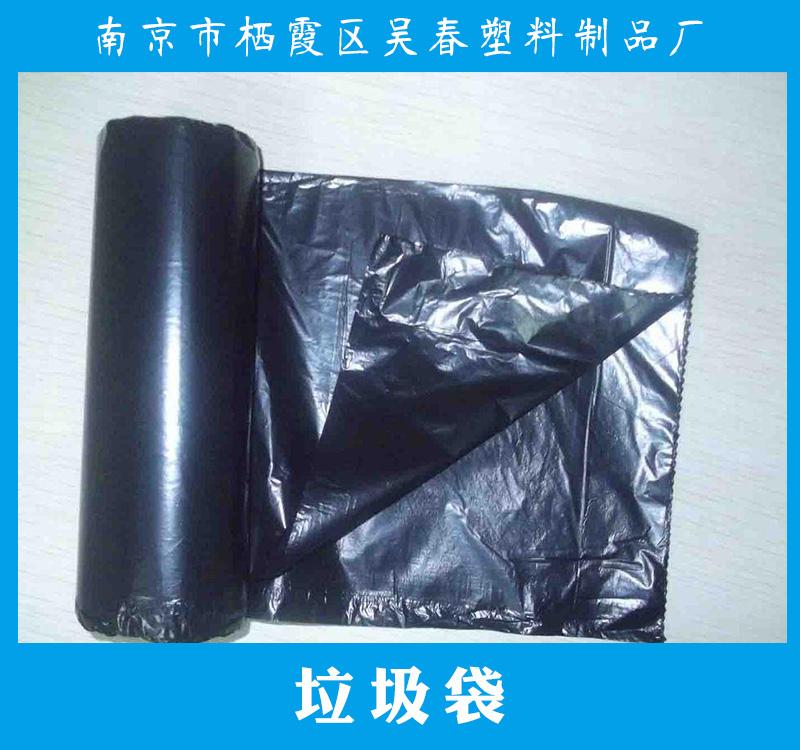 垃圾袋产品 一次性垃圾袋 黑色垃圾袋 环保垃圾袋 塑料垃圾袋