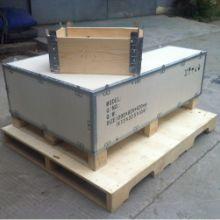 供应苏州 胶合板托盘 苏州熏蒸木托盘 订做木托盘图片