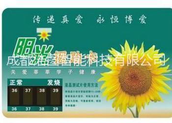 PVC卡/滴胶卡/体温卡图片