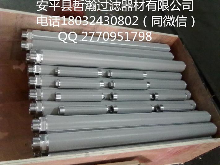 不锈钢烧结网滤芯 石油化工制药机械专用滤芯
