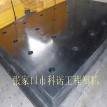 科诺厂家直售各类型工程塑料合金制品