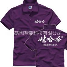 厂家 订制广告衫/气球广告伞/打火机/百货/生活用品/酒店用品/印LOGO图片