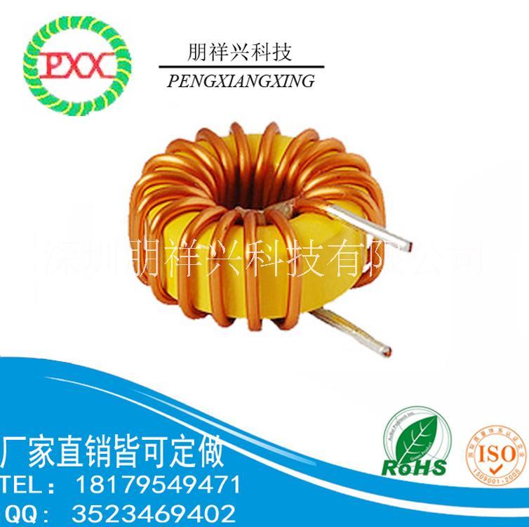 黄白环磁环电感4426  深圳厂家定制