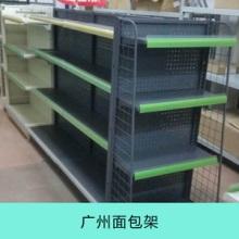 广州面包架 中岛面包展示柜 多层面包架 超市便利店面包架 橱柜式货架