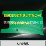 UPE弯轨图片