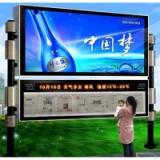 定制户外LED广告宣传栏滚动灯箱校园小区阅报栏广告灯箱厂家直销 阅报栏-01