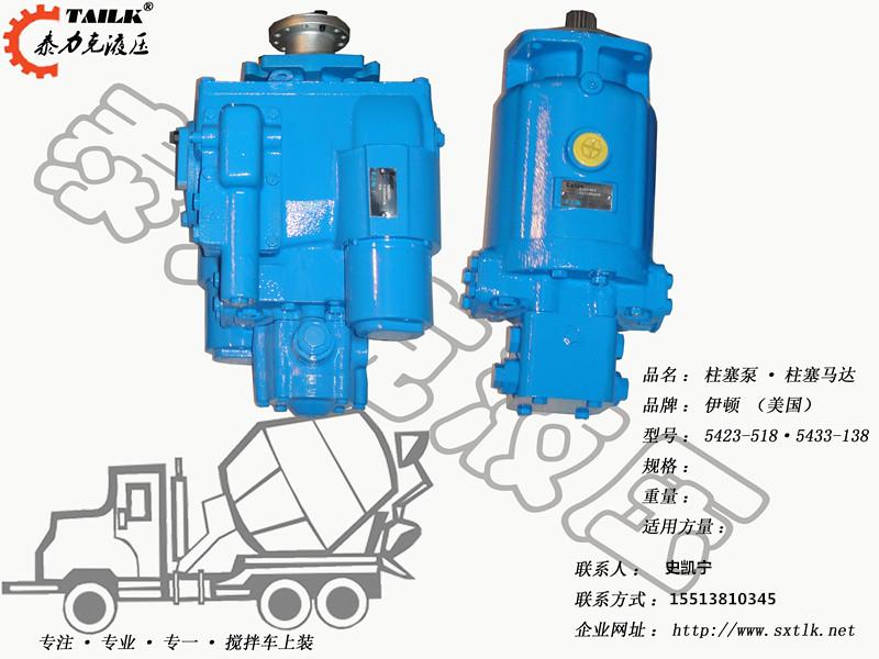 萨奥pv23液压泵 5433柱塞泵图片
