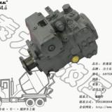 A4VTG90力士乐液压泵马达