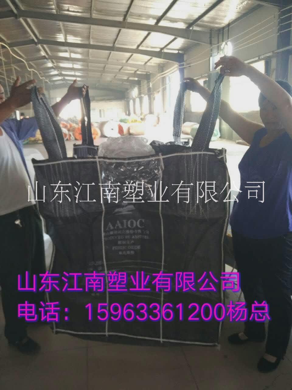 青岛吨袋厂家