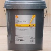 壳牌多机能工业气动工具油Shell T壳牌多机能润滑油批发