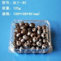 供应优质蓝莓盒 蓝莓盒/125g蓝莓盒,塑料盒,工厂直销蓝莓盒