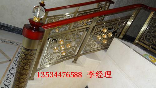 沈阳市2017新款铝艺雕刻图案铝艺雕花楼梯护栏