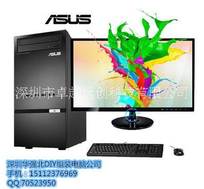 深圳组装电脑 电脑组装批发 华硕品牌电脑G3260/4G内存/120G固态/华硕22寸显示器