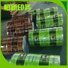 厂家供应 OPP复合 内包装 抗静纸塑复合包装袋 卷膜批发