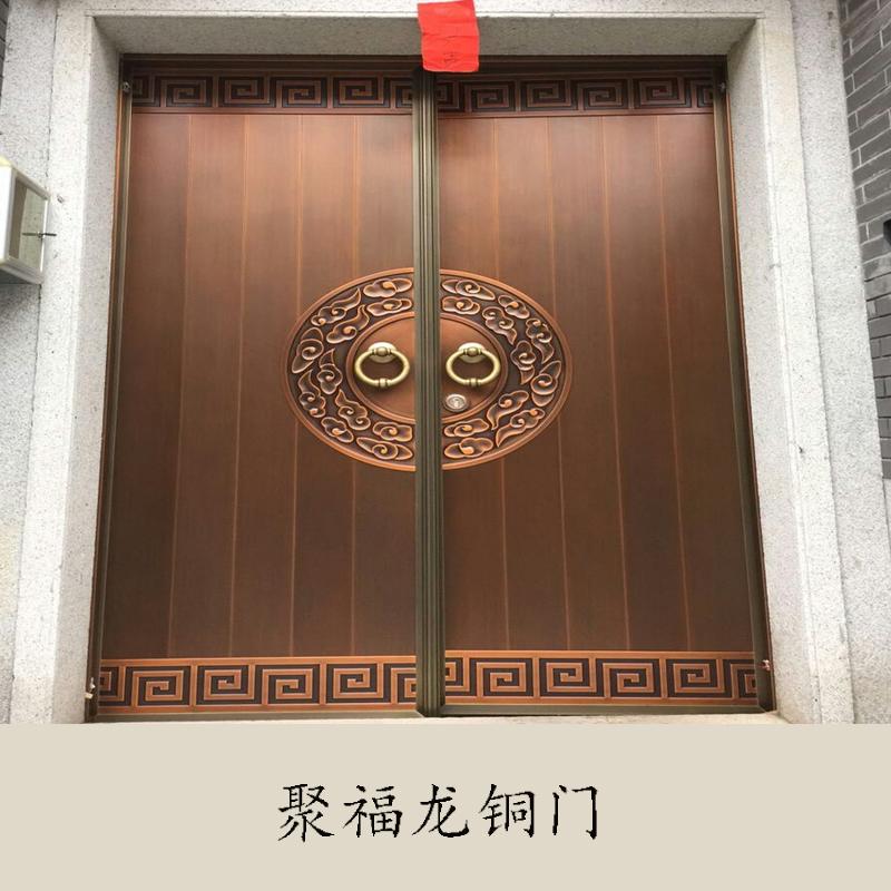 广东聚福龙铜门 厂家定制高档铜门 别墅铜门 铜门专业加工