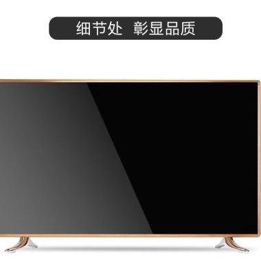 网络版高清4k液晶电视图片/网络版高清4k液晶电视样板图 (3)