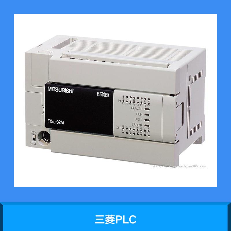 天津三菱PLC销售