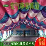 北京气帐篷供应商图片