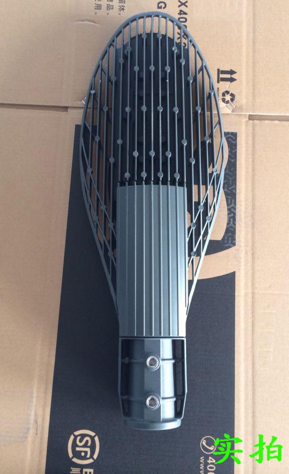 长秦LED网拍灯50w-200w