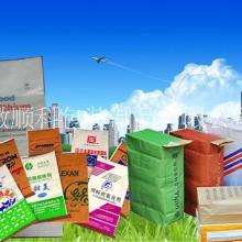 食品纸袋环保纸袋淋膜纸袋批发