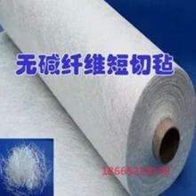 无碱玻璃钢纤维毡,增强材料短切毡,纤维毡,玻纤毡 ,玻璃纤维毡批发