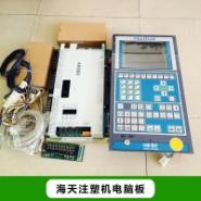 震雄CH-3.5PC电脑IO板,图片