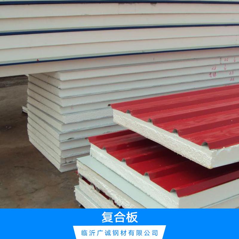 优质复合板图片/优质复合板样板图 (2)