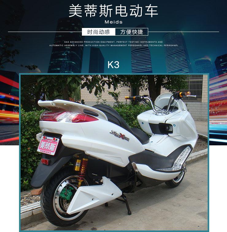 K3 K3电动车批发 T3电动车供应商 酷车厂家供应报价