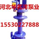 50YW25-15 50YW25-15液下式排污泵  无堵塞液下式排污泵  污水泵 排污泵