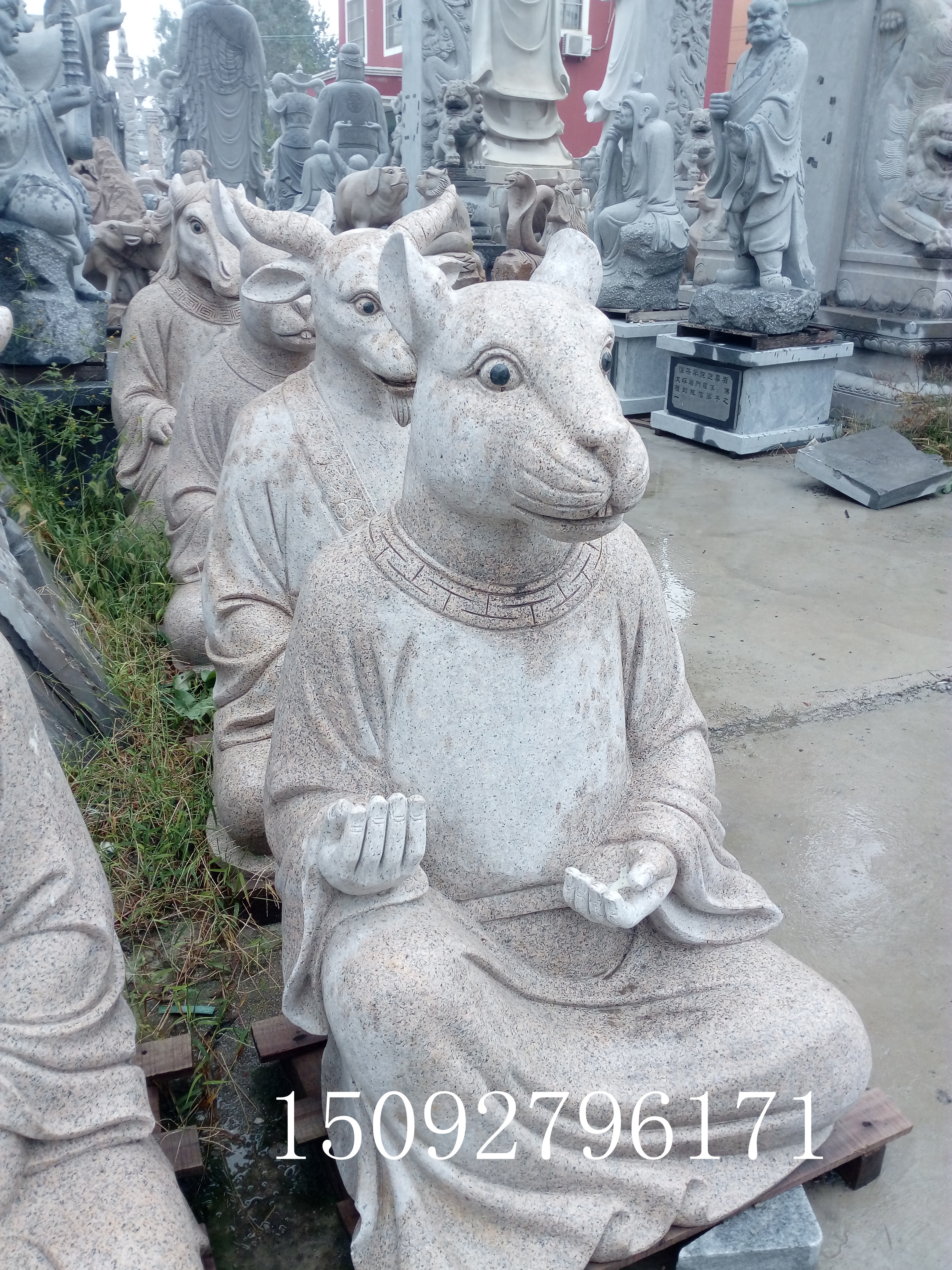 顺利石雕十二生肖石雕图片/顺利石雕十二生肖石雕样板图 (3)