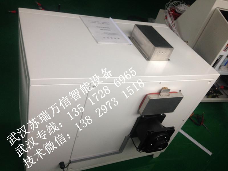 供应电池模拟短路检测设备服务售后013517286965