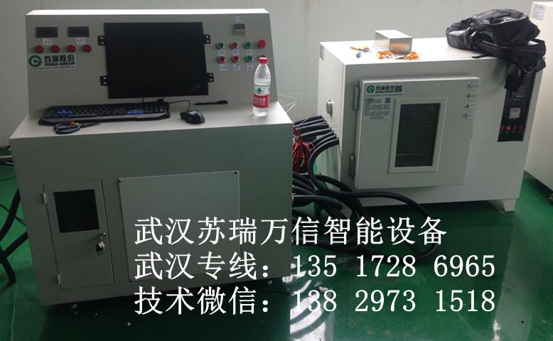 供应天津电池模拟短路检测设备零售批发权威 电池模拟短路机