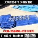 花卉园艺温室保温棉毡-北京花卉园艺温室保温棉毡供应商-花卉园艺温室保温棉毡市场价