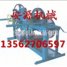 钢筋压直机 安源钢筋压直机  钢筋压直机安源钢筋压直机