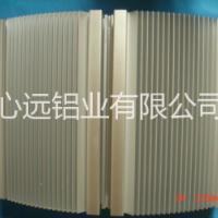 专业生产 灯饰包边铝材 佛山面板灯饰铝材 铝材 灯具铝型材