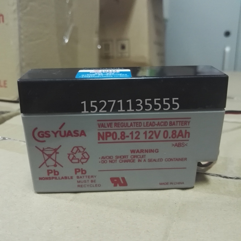供应汤浅NP0.8-12蓄电池12V0.8AH医疗器械专用电池