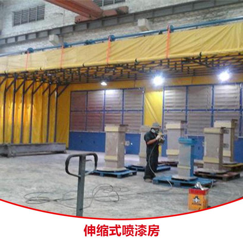 佛山荣高喷漆房废气处理 全自动UV涂装线