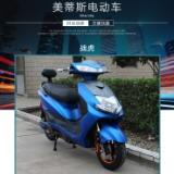 战虎 48V 60V电动摩托车 节能强磁电机  LED大灯 碟刹制动 高性价比电动车