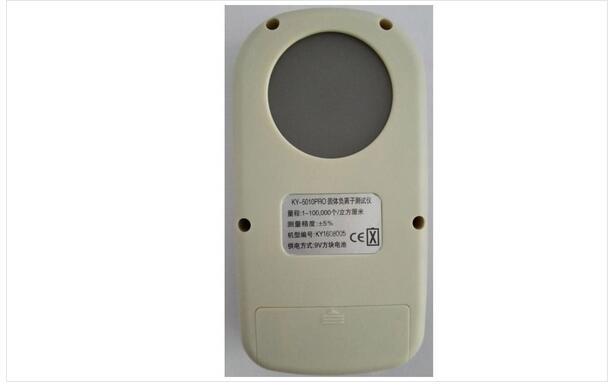 广东固体负离子检测仪  固体负离子检测仪报价 固体负离子检测仪价