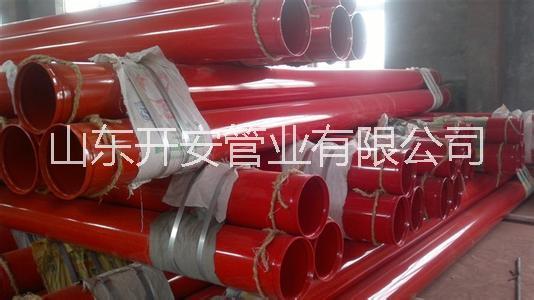 涂塑钢管 涂塑钢管,消防、给排水钢塑复合管 聚乙烯涂塑钢管