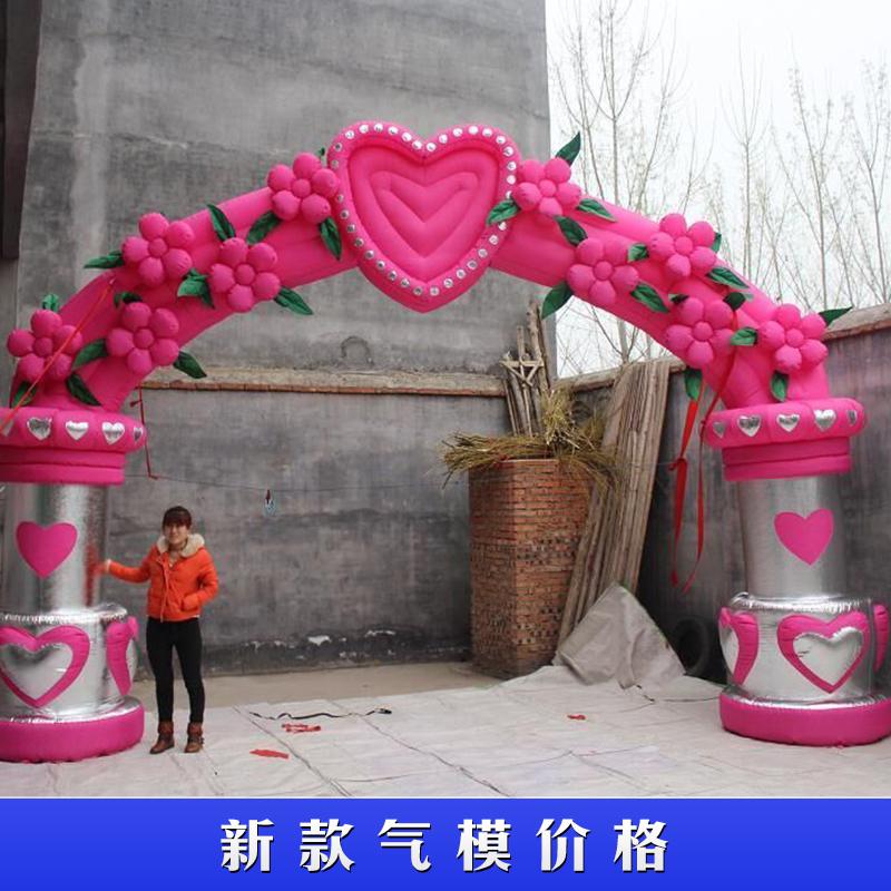 供应河南许昌气模风机价格等婚庆产品充气类产品厂家直销