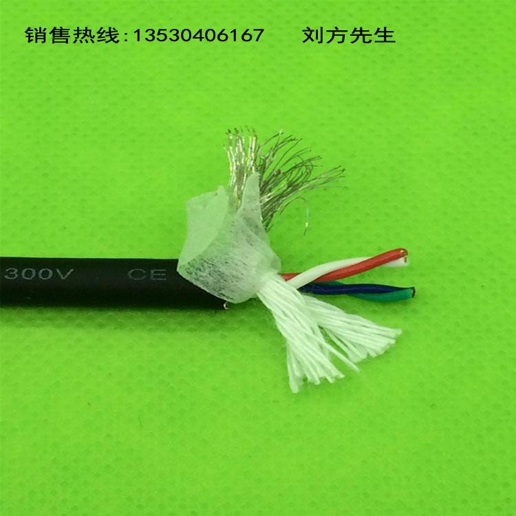 柔性线  4芯双绞屏蔽拖链电缆TRVSP2*2*0.2 耐折1000万次不断