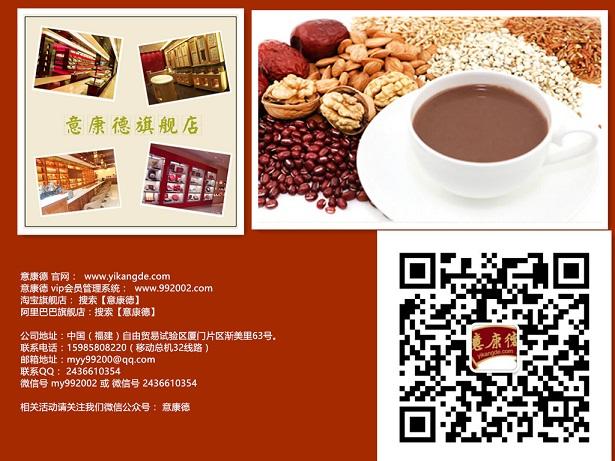 漳州桂圓肉