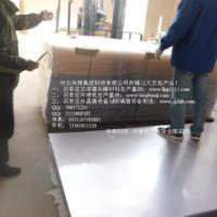 普洱立体画光栅板材料厂 3d立体 立体光栅板光栅膜光栅片 临沧立体画光栅板材料厂 石家庄立体软件光栅板