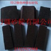 广州树脂砂瓦厂家 东莞树脂砂瓦厂家 广州树脂砂瓦价