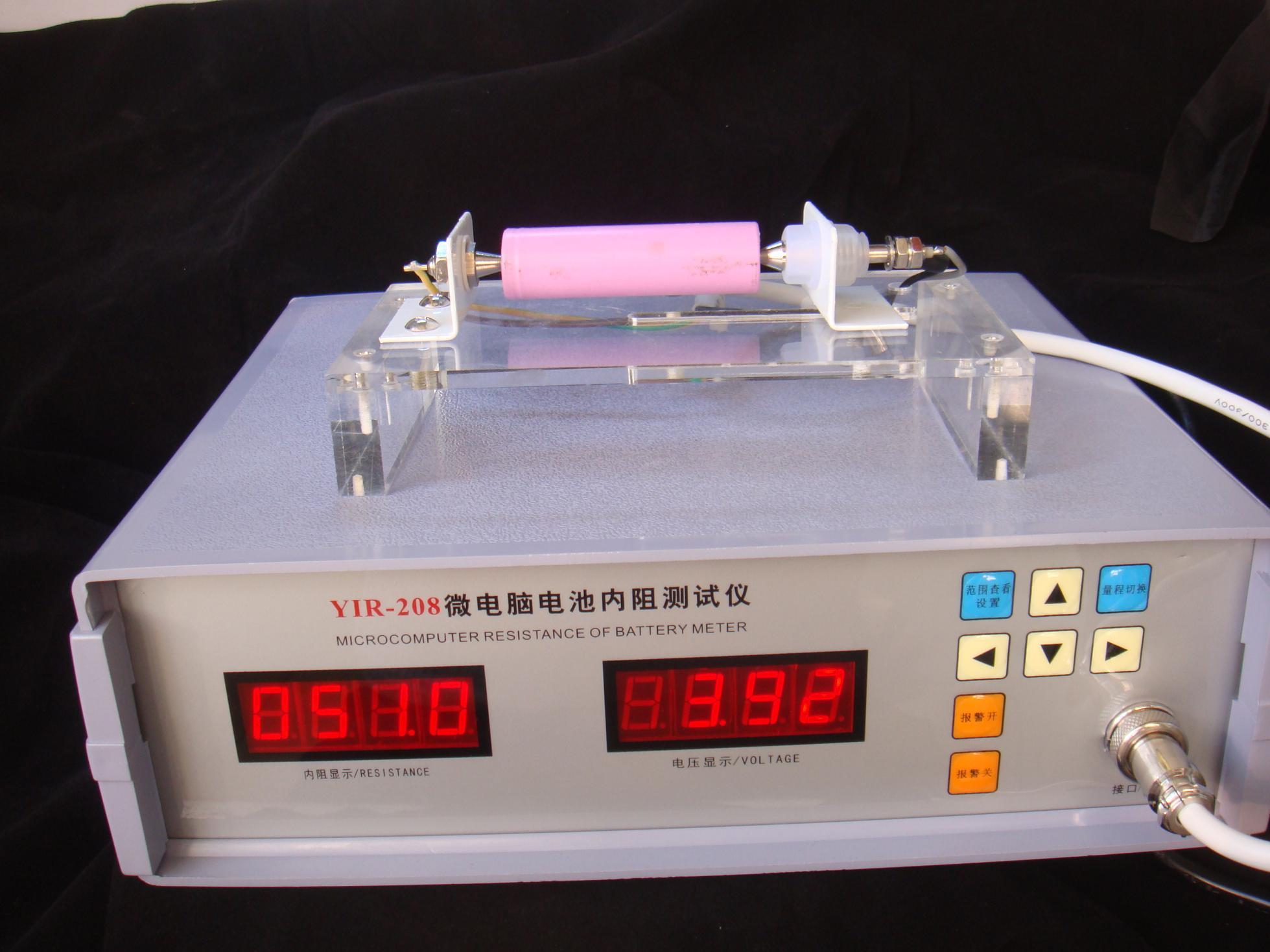 YIR-208微电脑电池内阻测试