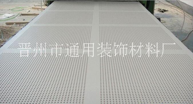 供应河北吸音穿孔石膏板 吸音穿孔纸面石膏板